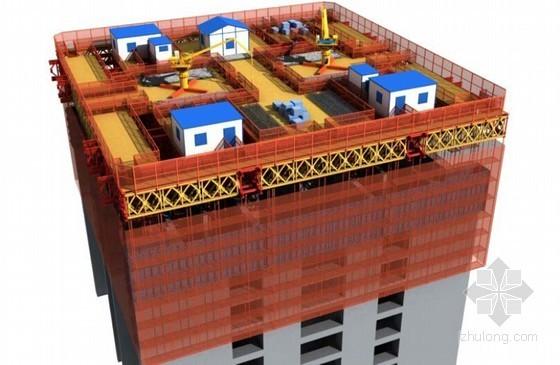 [天津]超高层塔楼顶升钢平台模架体系施工方案(A3版式 64页 附图丰富)