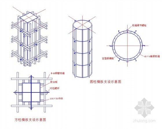 [浙江]生产基地厂房及仓库施工组织设计(框架结构)