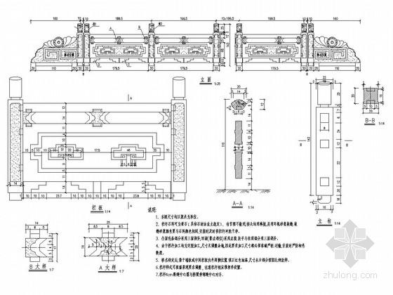 预应力空心板桥附属结构设计套图