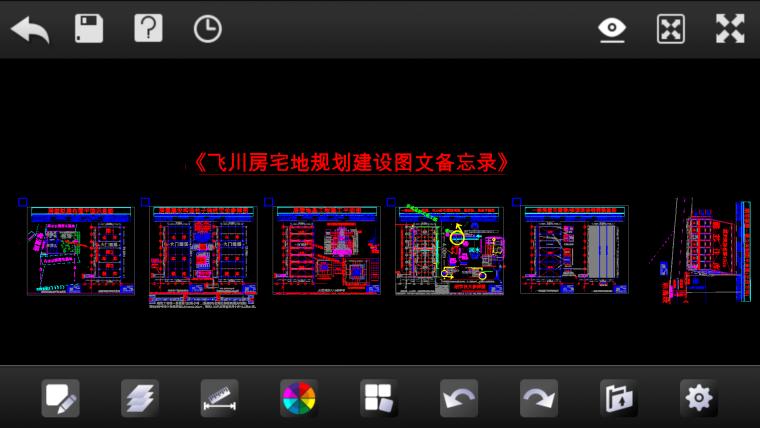 手机上可以实现的制图功能_8