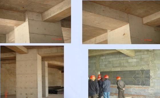 [QC成果]改进清水混凝土支模施工工艺