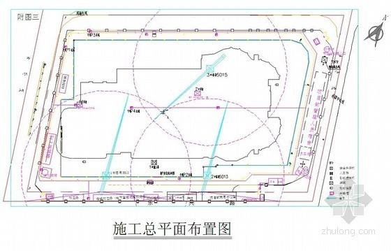 [广东]框架剪力墙结构酒店总施工组织设计