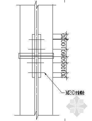 工字形截面柱的工地拼接