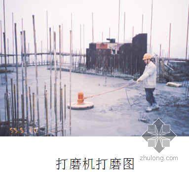 江苏某通信办公楼工程施工组织设计(扬子杯 鲁班奖)