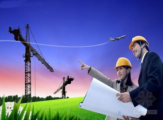 [最全]建筑安装工程量计算与施工图预算编制精讲(十三章 684页)
