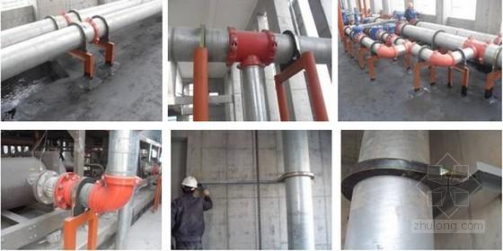 大直径给水衬塑复合钢管卡箍连接施工工法