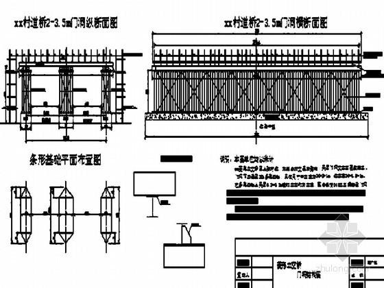 现浇连续梁满堂支架及门洞安全专项施工方案附CAD