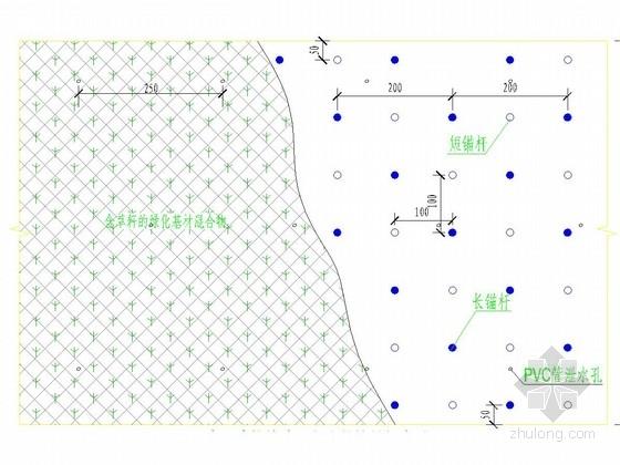[重庆]公路项目填挖方高边坡支护施工图(含计算书)