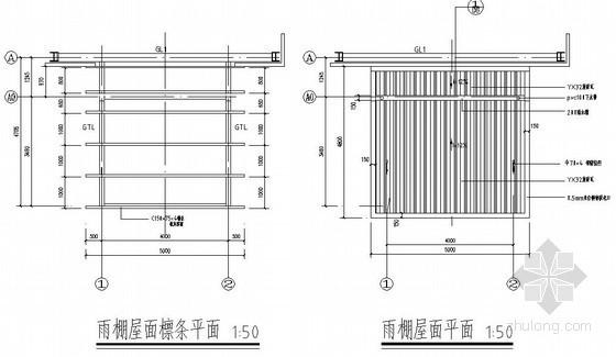 钢结构雨篷结构施工图(吊拉式雨棚)