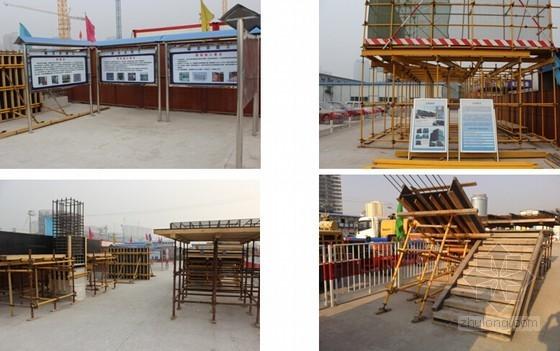 [北京]全国建筑业绿色施工示范工程过程检查总结汇报(附图丰富)