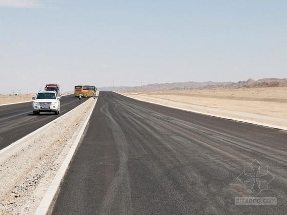 公路改建工程施工表格集720个
