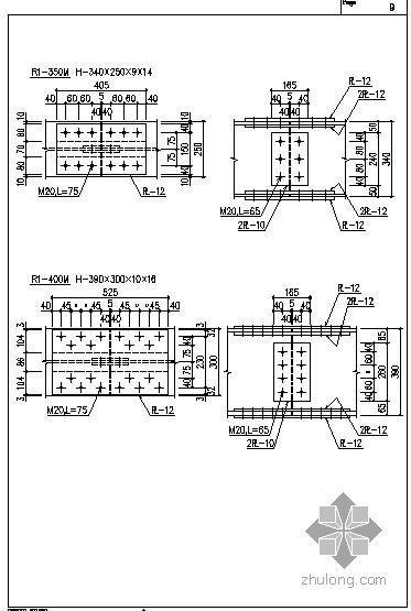 [英文]某工程型钢梁柱节点标准连接结构构造详图集