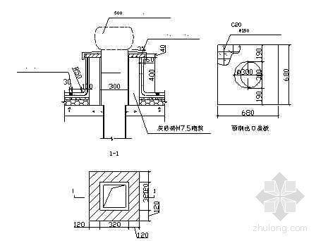 北京某住宅屋面工程技术交底