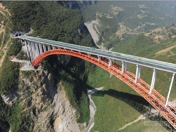 大跨度钢管混凝土拱桥施工技术总结86页(拱肋悬拼 翻升模板)