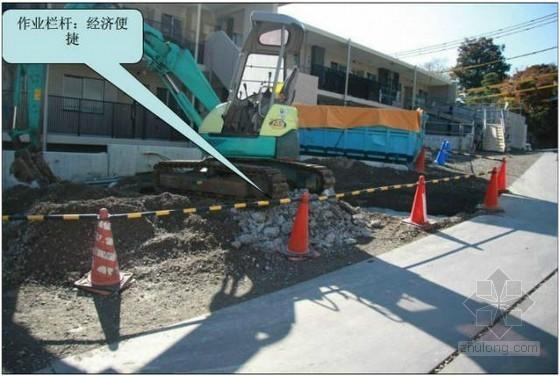 [日本]建筑工程施工现场管理及施工质量(大量图片)