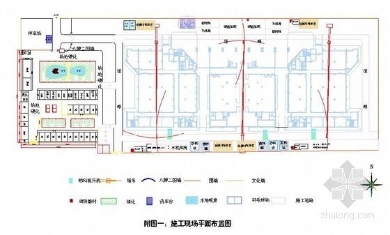 [陜西]框剪結構圖書館工程施工組織設計(266頁 附圖較多)