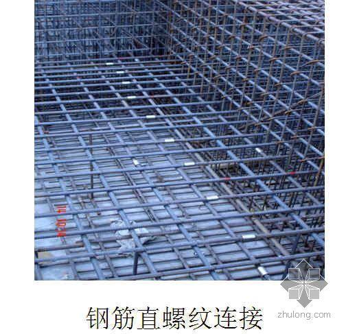 北京某高层办公楼底板工程施工方案(鲁班奖  大体积混凝土)