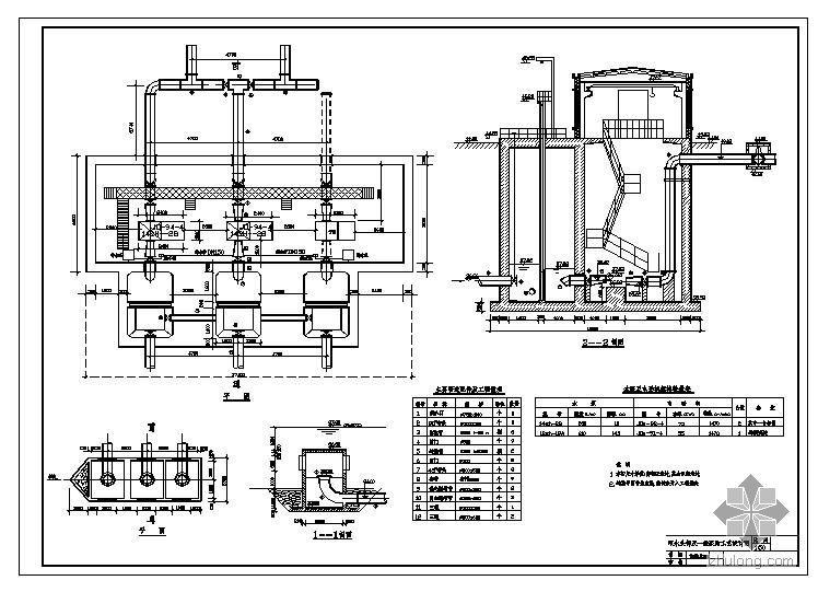 某取水头部及一级泵站工艺设计图