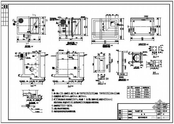 某污水厂流量计井结构施工图