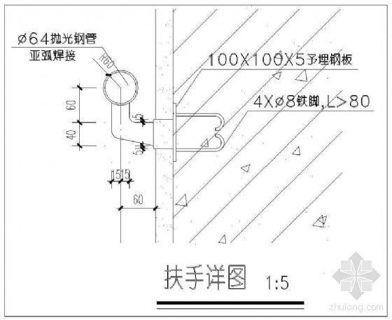楼梯间栏杆扶手详图