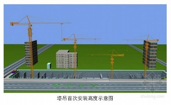 [北京]酒店及商务办公楼群塔施工方案