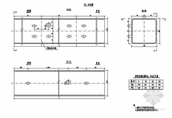 公路跨长江特大组合体系桥梁主桥防撞护栏方钢主梁大样图节点详图设计
