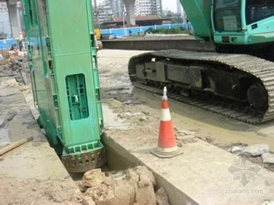 [广东]地下连续墙基坑支护及土方工程施工组织设计(技术标)