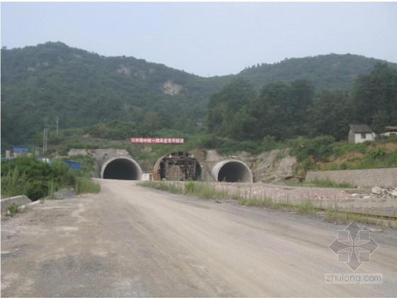 双洞单向隧道工程施工方案