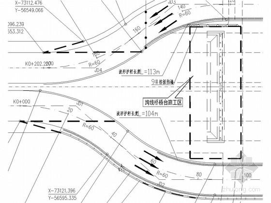 [重庆]双向四车道城市次干道全套施工图设计350张(道路排水照明)