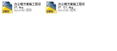 [南京]超高层铝合金墙面带底商研发办公楼建筑施工图-超高层铝合金墙面带底商研发办公楼建筑缩略图