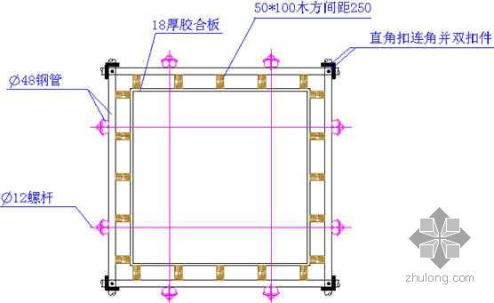 江苏某研发中心及工业厂房施工组织设计(框架结构)