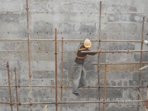 [四川]建筑工程安全施工生产事故案例分析(PPT格式 95页)