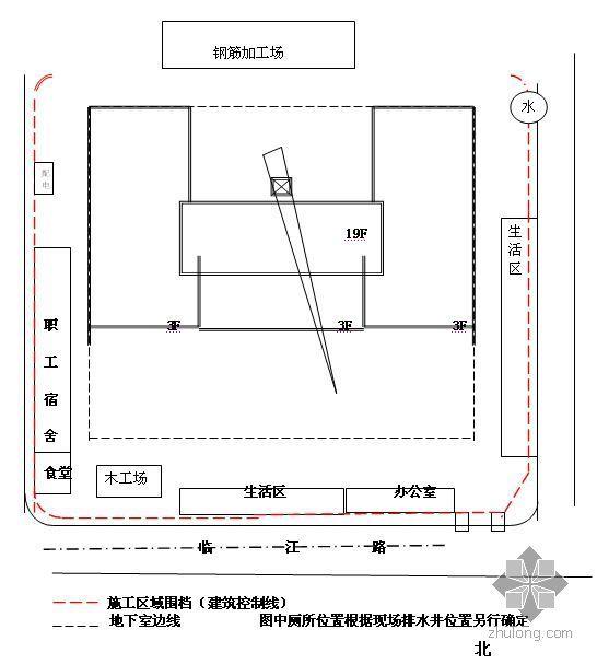 抚顺市某综合办公楼施工组织设计(框架剪力墙)