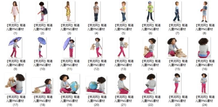 600张高清后期国外儿童人物PNG素材1
