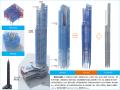 金融中心南塔钢结构工程施工方案(50页)
