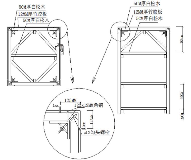 [北京]框架结构写字楼项目模板工程施工方案
