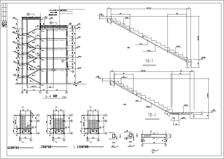 欧式多层宾馆酒店建筑设计施工图-欧式多层宾馆酒店建筑设计楼梯大样图