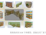 BIM技术在室内装饰工程中的应用