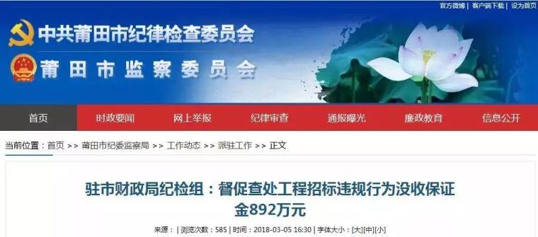 南京奥林匹克体育中心游泳馆工程申报视频