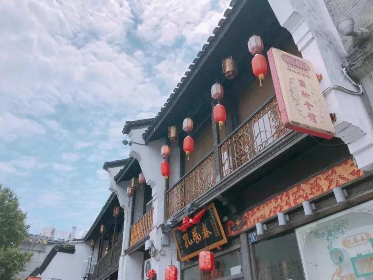 用心感受老杭州小街小巷的慢生活_12