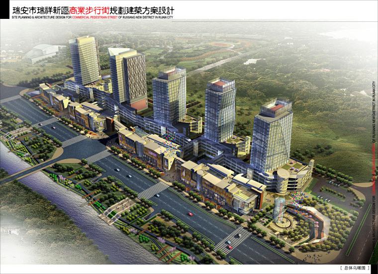 浙江某商业步行街规划建筑设计方案文本和CAD