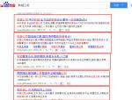 """""""龙涛"""":苦逼设计师的软装转型之路(一)"""