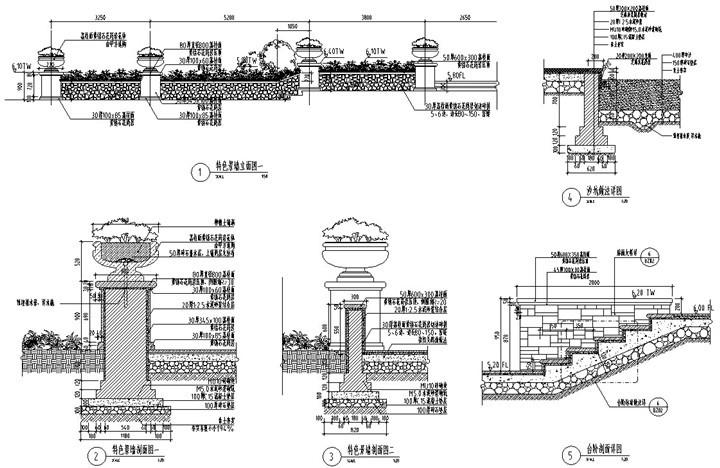 景墙、沙坑及台阶详图