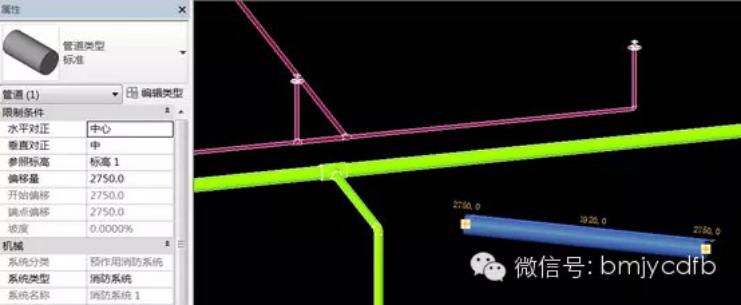 005每日一技_RevitMEP中管道系统设置问题