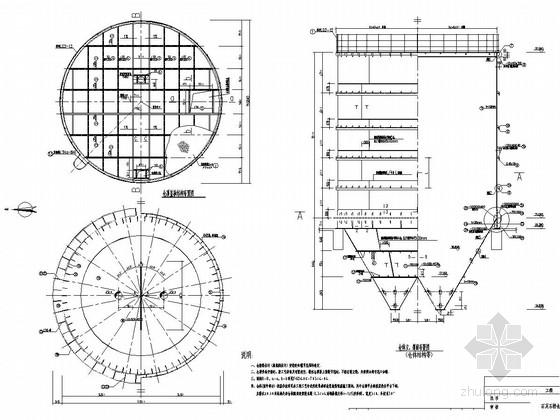 石灰石粉仓结构施工图