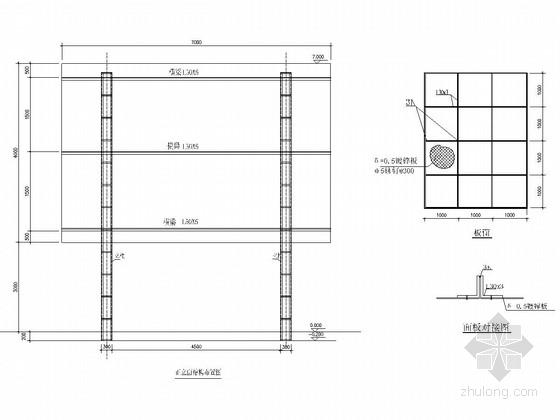 钢结构广告牌结构施工图