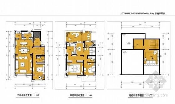 [北京]现代奢华软装样板间设计方案(包含PPT)