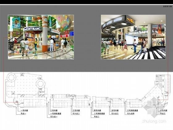 [湖南]超大型时尚动漫主题商业步行街设计方案(含效果图)