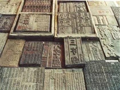 中式韵味·只有中国才有的符号_38