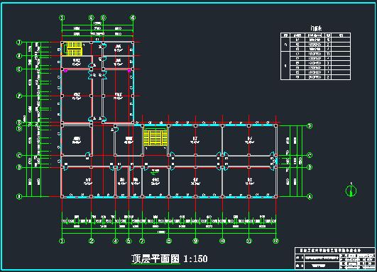 六层框架结构中学教学楼毕业设计(含建筑施工图)_4